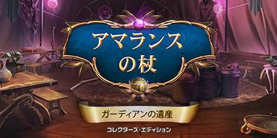 新作ゲーム